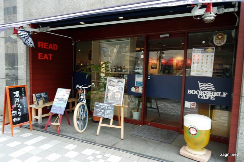 도쿄의 전자책 북카페, 북쉘프 카페