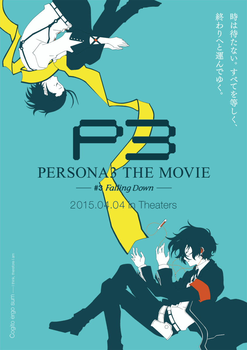 'PERSONA3 THE MOVIE #3 Falling Down'의 새..