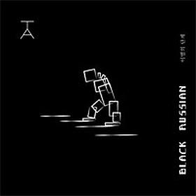 블랙러시안-밤바다[듣기/가사]블랙러시안 권태 ..