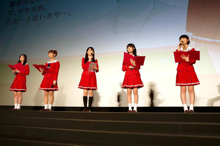 2015년 4월 신작 '레칸!' 제 1화 선행 상영 이벤트 사진