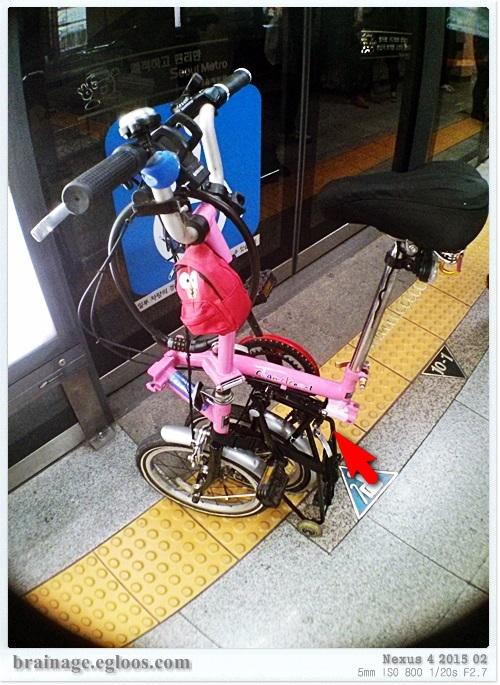 다이후쿠 카멜레온 자전거 2차 용접 수리