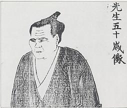 일본 명관상가 미즈노 남보쿠의 운명을 바꾸는 법