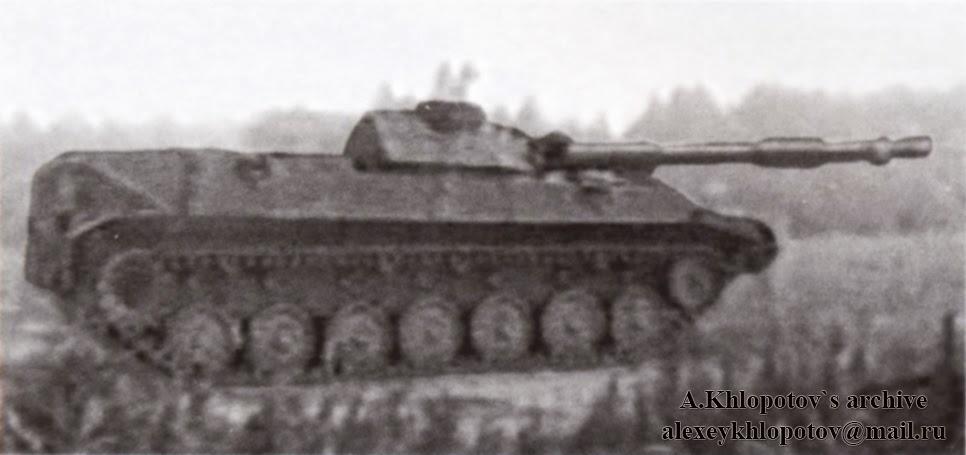 소련의 현대 대전차자주포의 태초