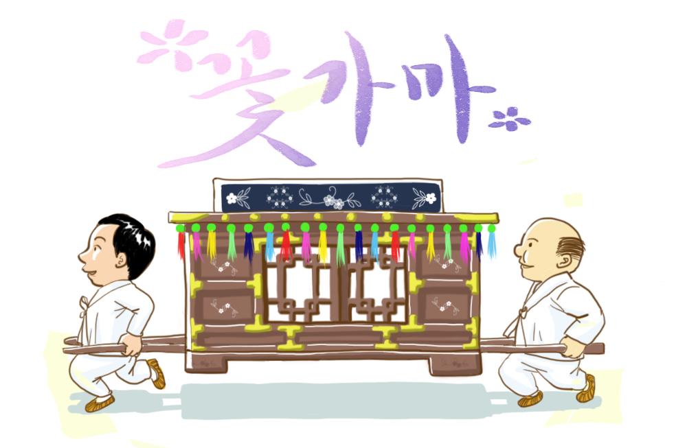 [감동적인 뮤지컬] 뮤지컬 꽃신, 어떤 뮤지컬..