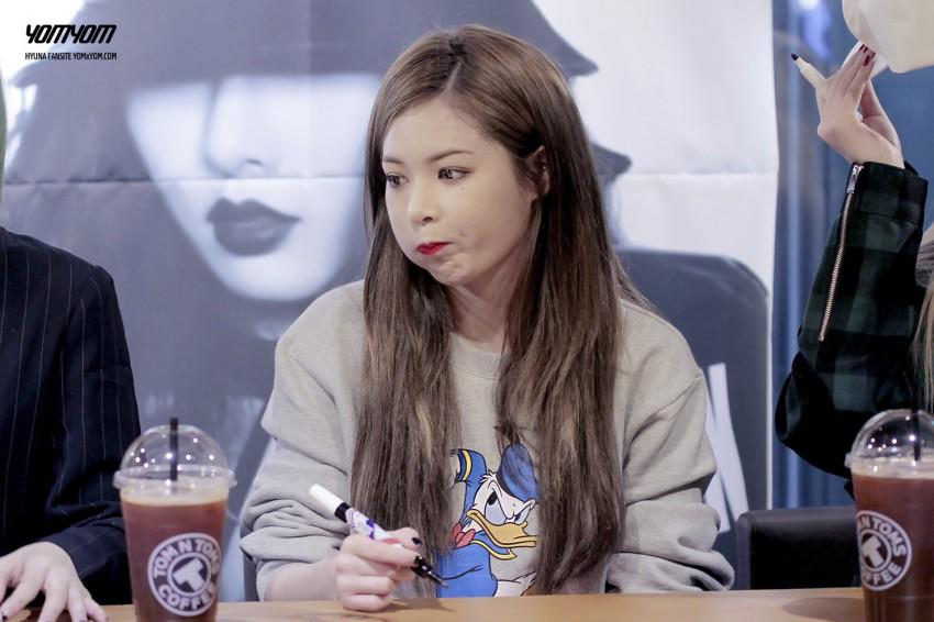 현아 도널드덕 맨투맨 정보
