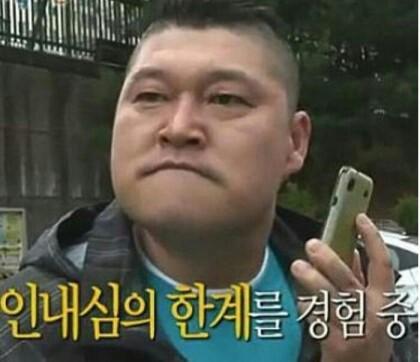 알드노아 제로 최종화 감상