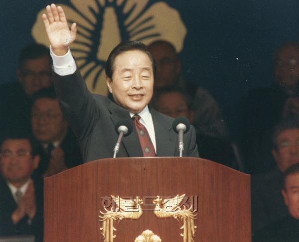 한반도 5천년 역사상 가장 훌륭했던 지도자 김영삼 ..