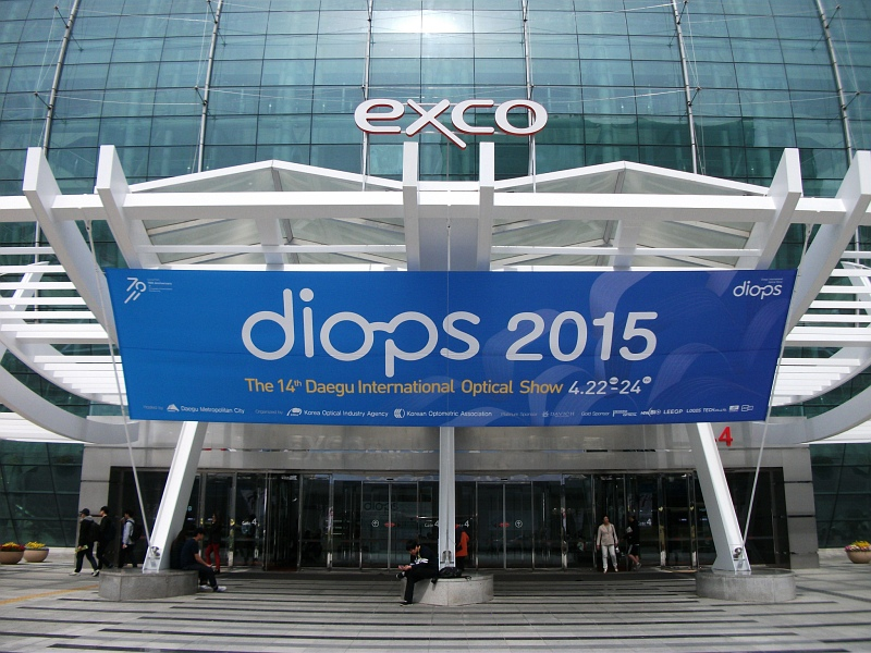 2015 대구국제안경전시회(DIOPS) 관람 후기