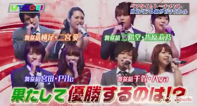 성우 Pile씨가 TBS의 'UTAGE!'에 출연하여 노래를..
