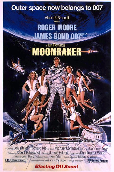 007정주행 11 - 문레이커(Moonraker, 1979)