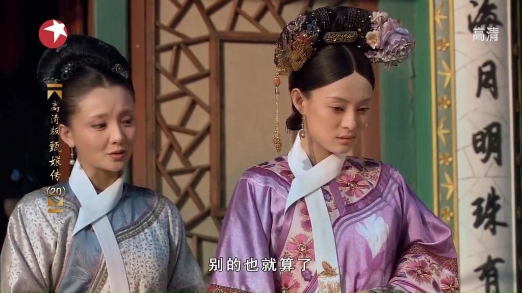 청나라 : 황실 여인들의 머리장식