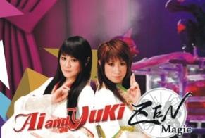 일본 마술사들 베트남 공연 / 기타 단신