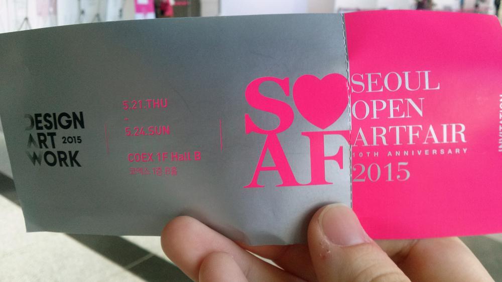 2015 서울오픈아트페어 사진 일부들..