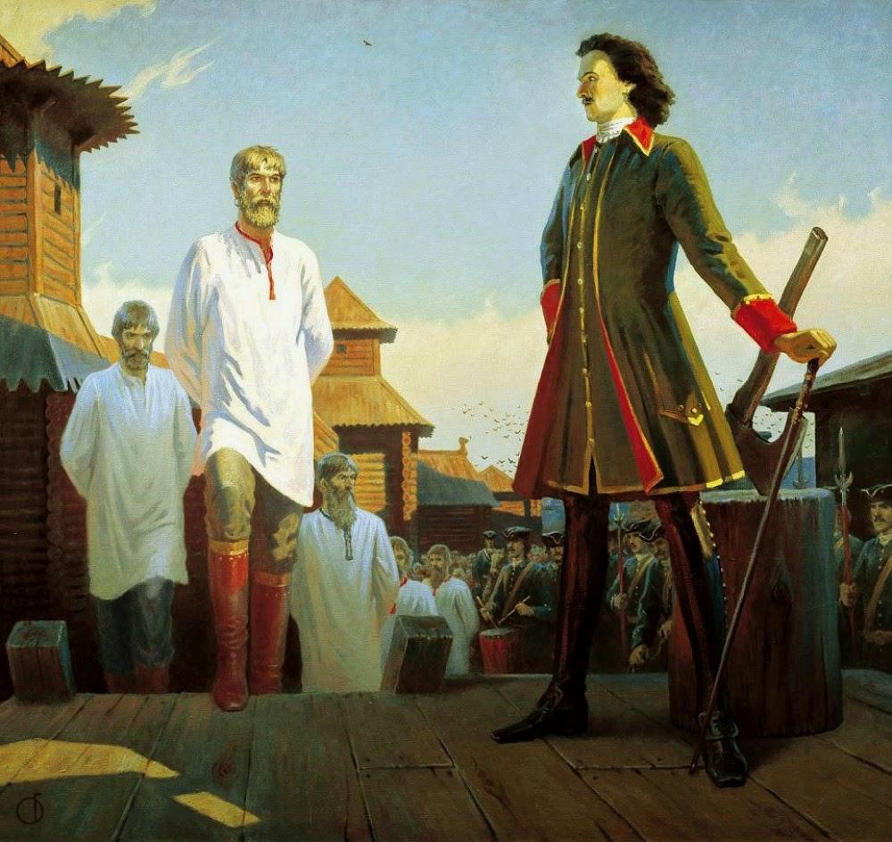 러시아 역사 이야기 31. 대사절단, 그리고 개혁