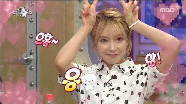 """[순간포착] AOA 초아 """"돈을 많이 번다고..."""""""