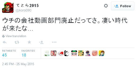 일본의 애니메이터가 올린 '우리 회사의 동화 부문이..