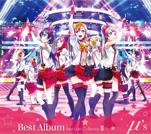 러브라이브 - μ's Best Album: Best Live! Coll..