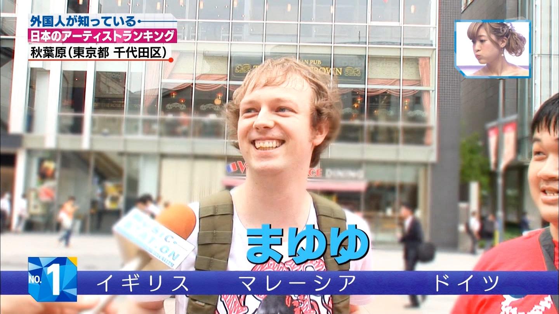 일본의 뮤직 스테이션에서 보도한 '외국인이 알고 있..