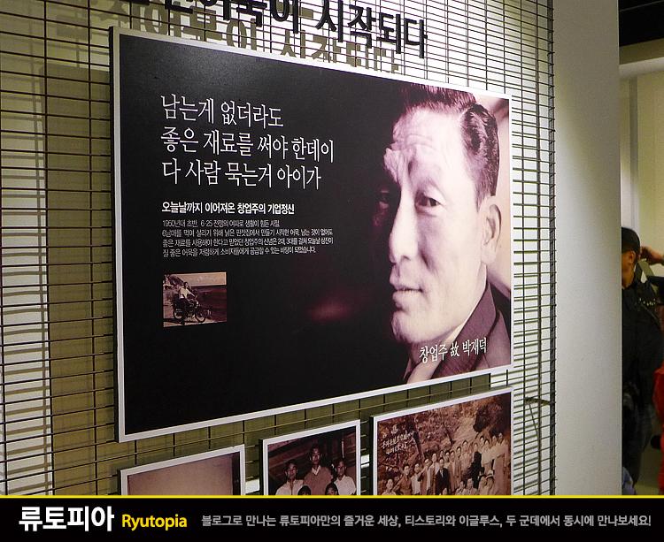 2015.6.10. 근로자의 날 연휴에 훌쩍 떠난 부산,대..