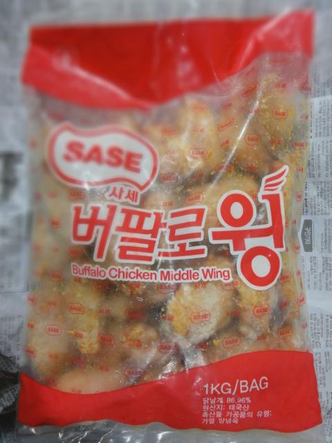냉동식품[사세 버팔로윙]