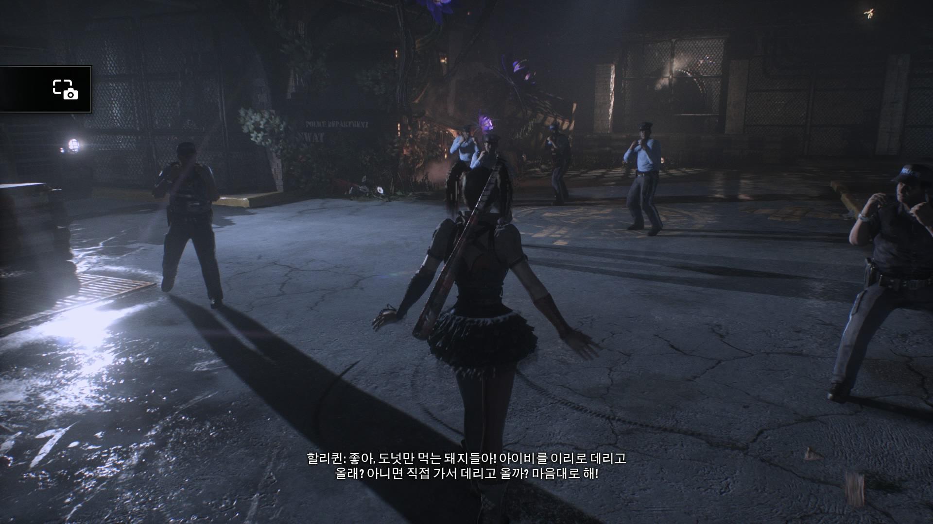 배트맨 아캄 나이트 할리퀸 DLC 스샷 (PS4)