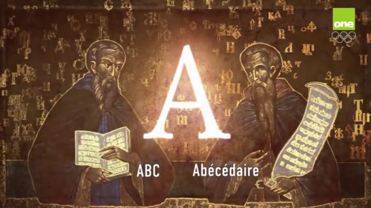 러시아 알파벳