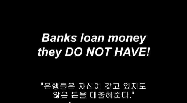 돈 = 빚