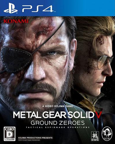 [PS4] 메탈기어 솔리드 V: 그라운드 제로즈 (MGS5:..