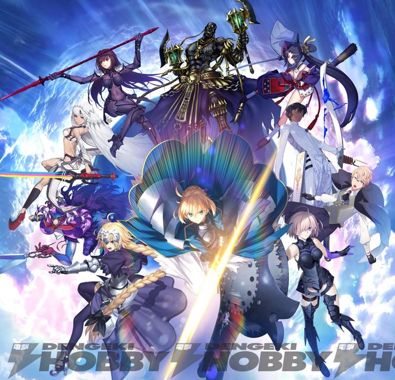 7월 하순 Fate/Grand Order 발동!!