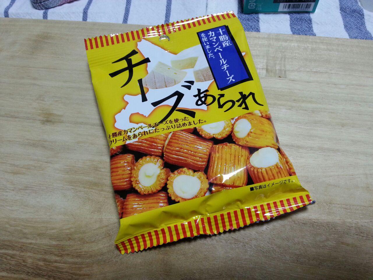 [키라라]チーズあられ(치즈아라레)