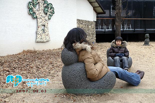 070203 _ 장흥 아트 파크 / 평창동 김종영 미술관