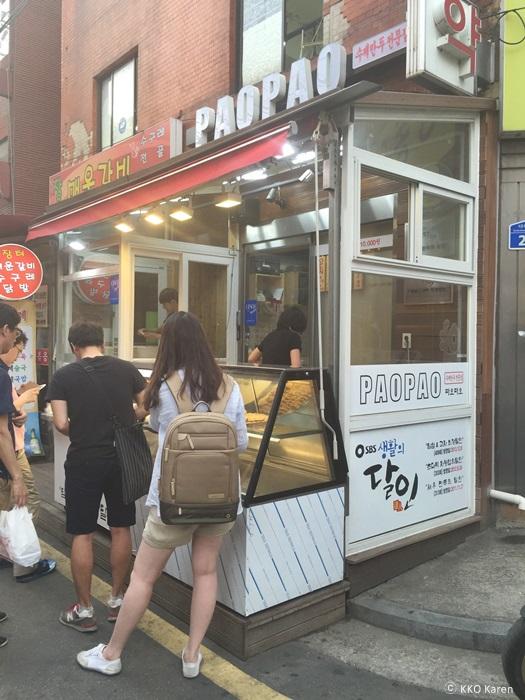 신천 파오파오 : 야구장에 만두를 가져가자!!