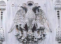 비잔틴 총대주교는 어떻게 되었을까 - 위키피디아..