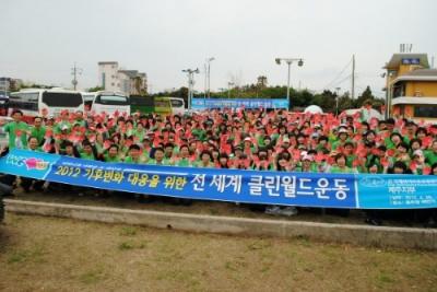 클린제주 만들기 국제위러브유운동본부(iwf회장..