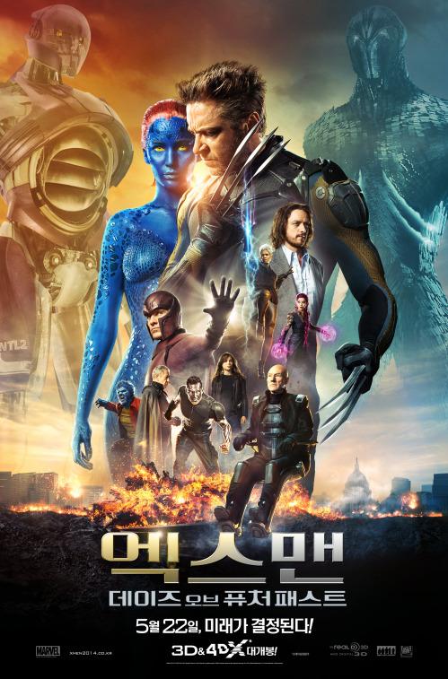 엑스맨: 데이즈 오브 퓨처 패스트(X-Men: Days of..