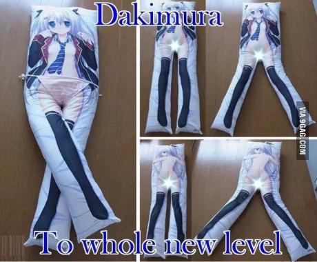 다키마쿠라의 신세계