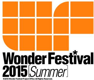 [정보] 2015 여름 원더 페스티벌 : 정보 모음 링크