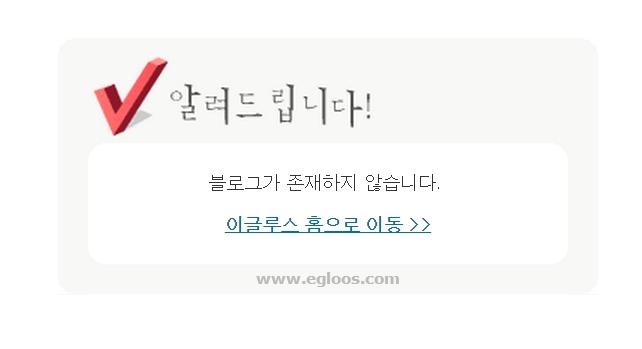 블로그생무상(?)