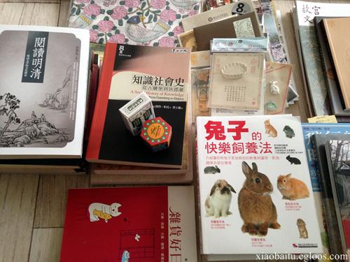 타이페이에서 득템한 책과 문구