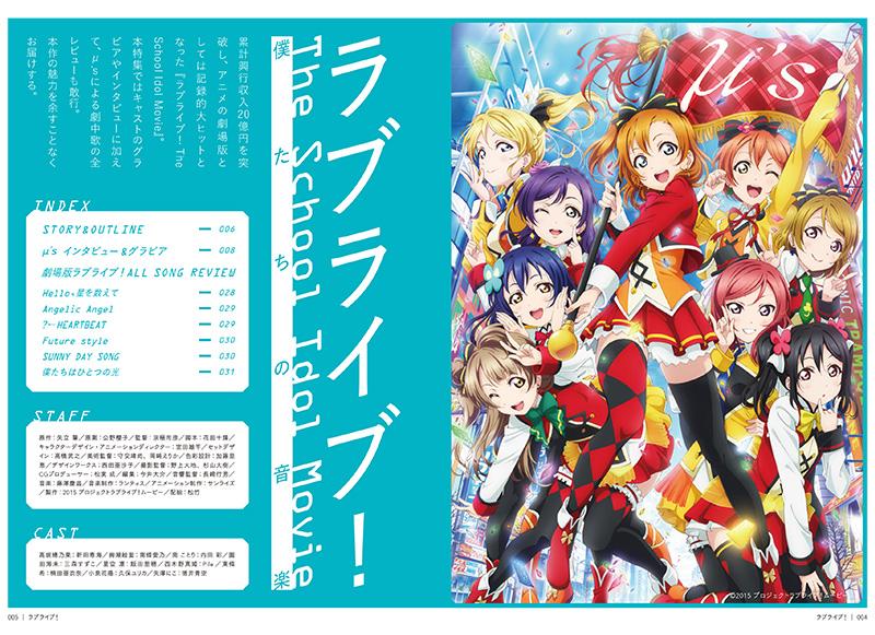 2015년 8월 8일 발매 '리스아니!' Vol.22 샘플 사진 몇장