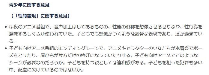 시모네타 및 프리파라의 새로운 엔딩에 대해 일본 B..