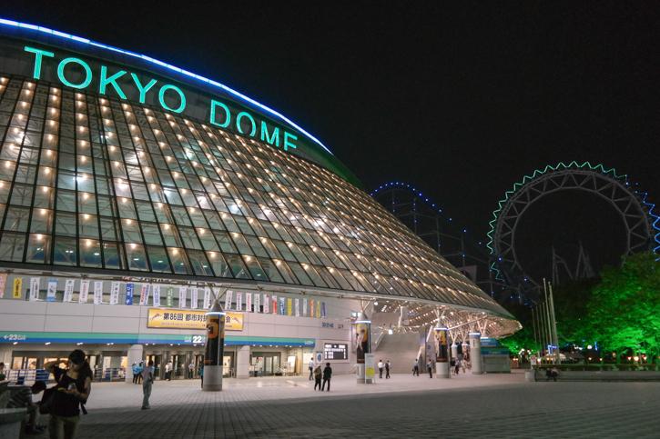 다시 올, 도쿄