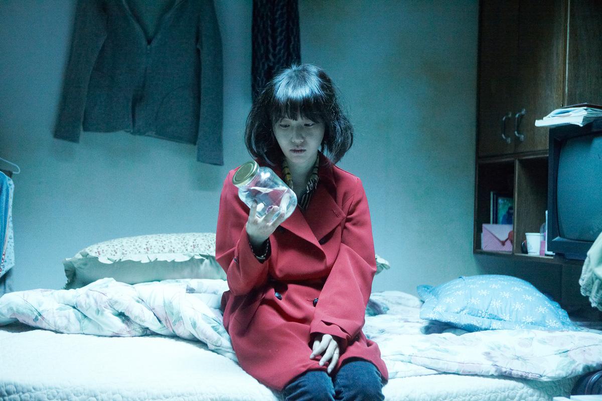 성실한 나라의 앨리스 (Alice In Earnestland, 20..