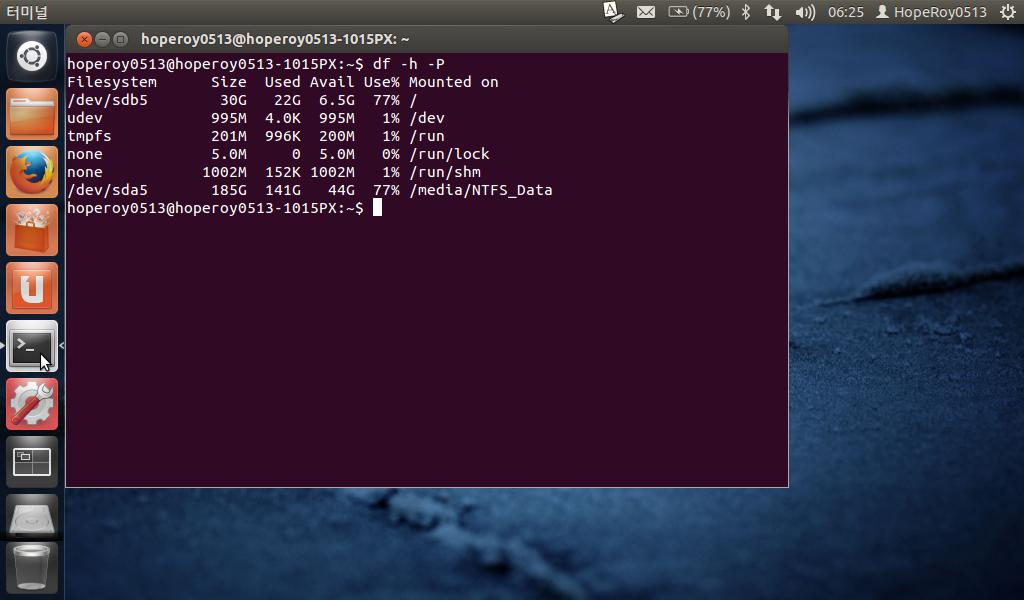 Linaro 우분투에서 NTFS 포맷으로 된 USB 메모..