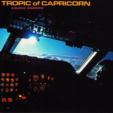 키쿠치 모모코- ALFA Flight (Tropic Of Caprico..