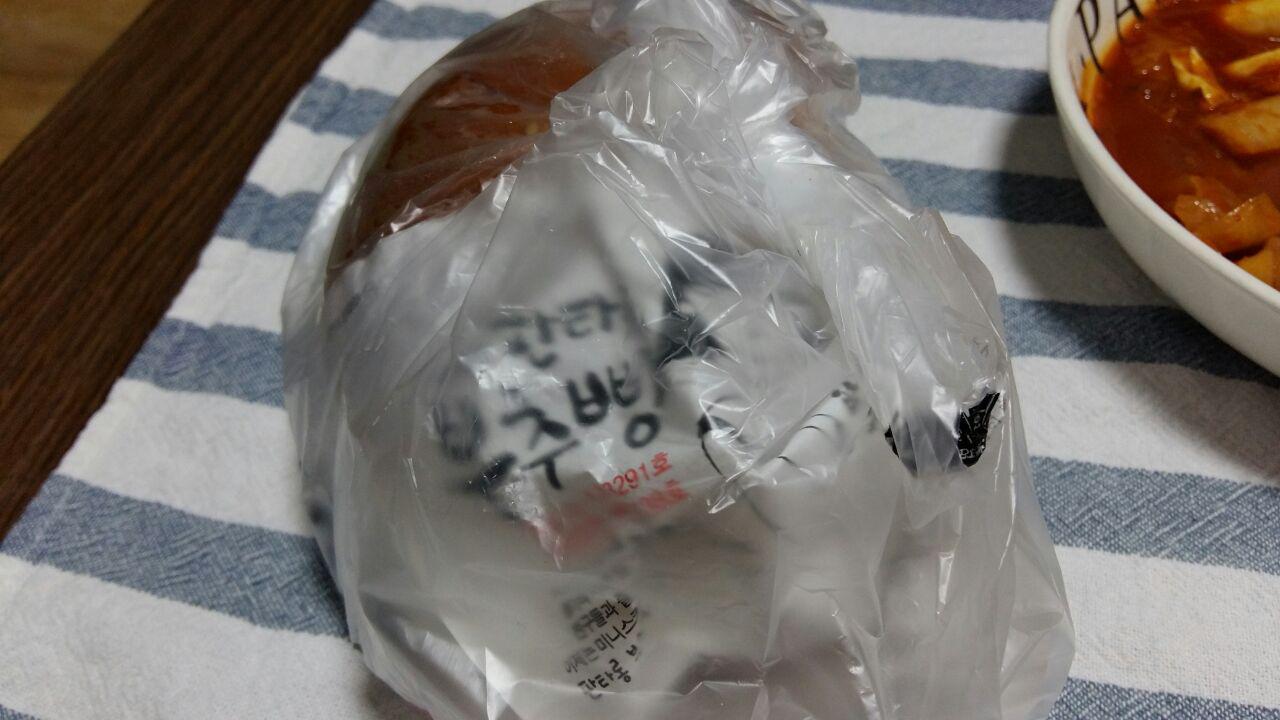 [성심당] 판타롱 부추빵, 튀김 소보로