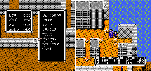[FC] 북두의권 3 (北斗の拳 3, 1989, Toei) #3..
