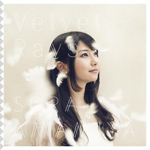 雨宮天(아마미야 소라) 3rd Single - Velvet Rays