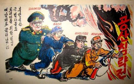 [한국전쟁]스탈린은 왜 미국의 개입을 믿지 않..