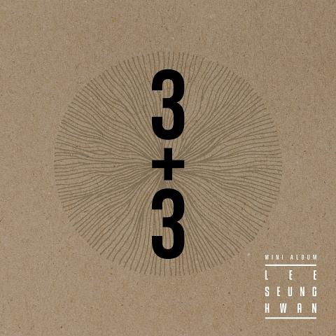이승환 미니앨범 3+3